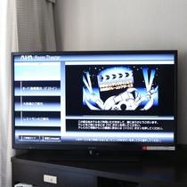 VOD(アパルームシアター)