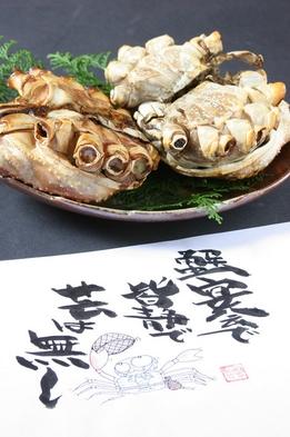 ☆一番人気のアワビ踊焼き付き満腹カニフルコース!