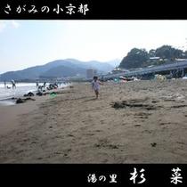 湯河原海水浴場