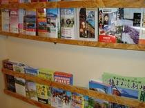 各種観光施設割引券