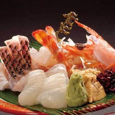 【1泊2食付】【楽天限定】浜名湖名産&海鮮料理に舌鼓<現金特価>