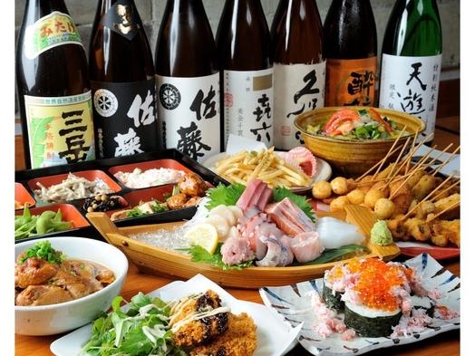 【夕食付き】四日市満喫 店舗の選べるお食事券5000円付きプラン