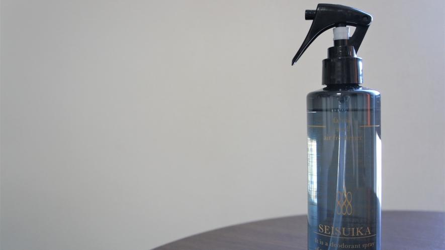 【全客室完備】消臭スプレー「清水香」