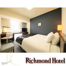 【モデレート】客室 18.1㎡/ベッド幅 152cm/定員 1〜2名