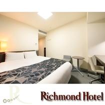 【モデレート】ベッド幅は152cmです。1名様なら広々♪2名様でもごゆっくりお休みいただけます。