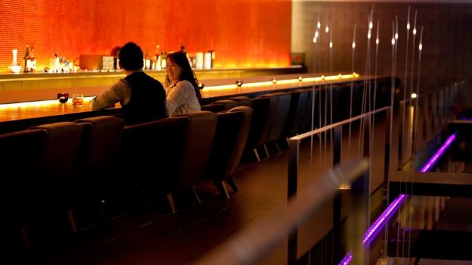 【開業10周年記念/ドリンクオールインクルーシブ】大人の贅沢◇ワンランク上の望楼ステイ/1泊2食