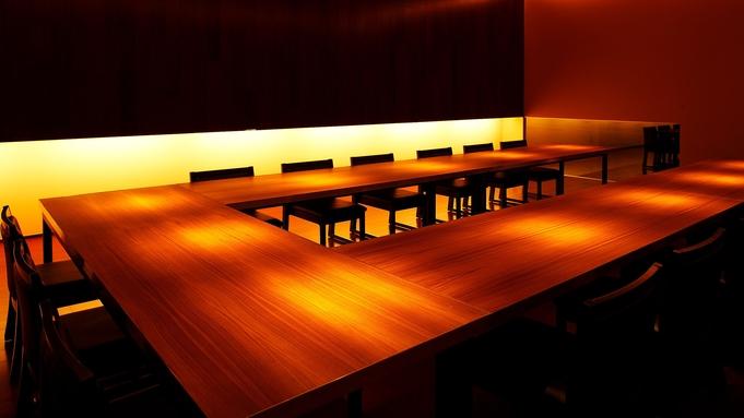 【事前決済限定】温泉×ビジネス◆ワークとライフを両方楽しむシンプルステイ〜素泊り確約プラン/食事なし