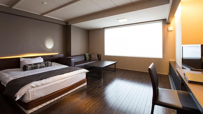 【秋冬旅セール】ひとり旅にはこのお部屋!自分の時間30㎡OHITORISAMAルーム<1泊2食>