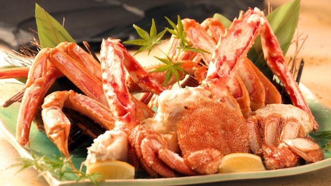 【7/1〜7/31限定企画】毛蟹!ズワイ蟹!タラバ蟹!〜豪華三大蟹を食べ比べ堪能プラン〜/1泊2食