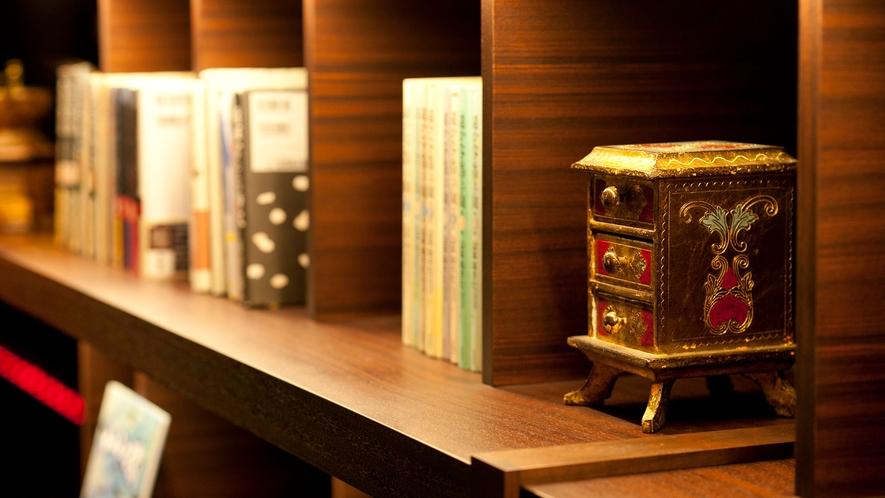 【のぐち文庫】ここにあるのは、読書家の当館オーナーが厳選した蔵書たち。
