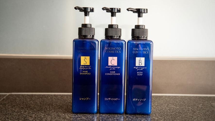 【アメニティ】浴室のシャンプーやボディソープは、ミキモト製品を揃えております。
