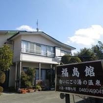 *【外観】レトロな雰囲気に包まれた、全7室の純和風旅館。