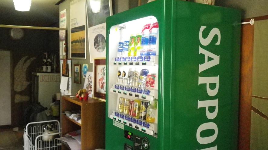 *【施設】館内に自動販売機がございます。湯上りの一杯に是非。