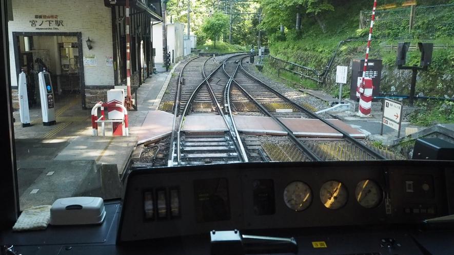 *【周辺観光】箱根登山鉄道の運転席側の風景。