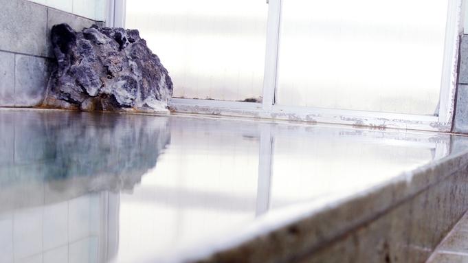 【スタンダード】伊豆の海幸に舌鼓★源泉かけ流しと旬の味を堪能[1泊2食付]