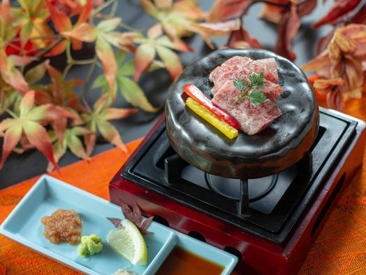 【楽天トラベルセール】【村上牛の石焼80g付き】肉増量!新潟のブランド牛「村上牛」