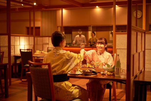 【楽天トラベルセール】【のど黒炭火塩焼付き】日本海の高級魚を味わう