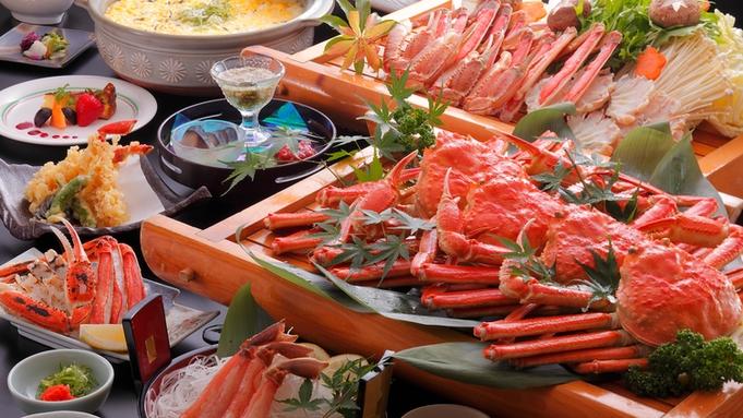 【カニづくし】大人気のカニたっぷり満喫!姿蟹1杯+蟹料理6品(刺・茹・焼・・)【ファミリー】