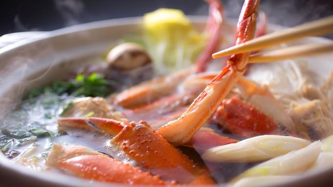 【カニ遊膳】味も値段も大満足★カニいっぱいで幸せ◎姿蟹1杯+蟹料理5品!