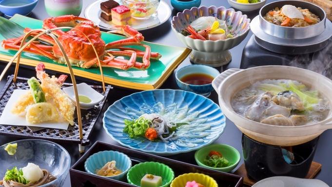 【夏旅セール】どっちも食べたい!欲張りプラン♪【カニふぐ合戦】姿蟹1杯+蟹料理1品*ふぐ料理4品