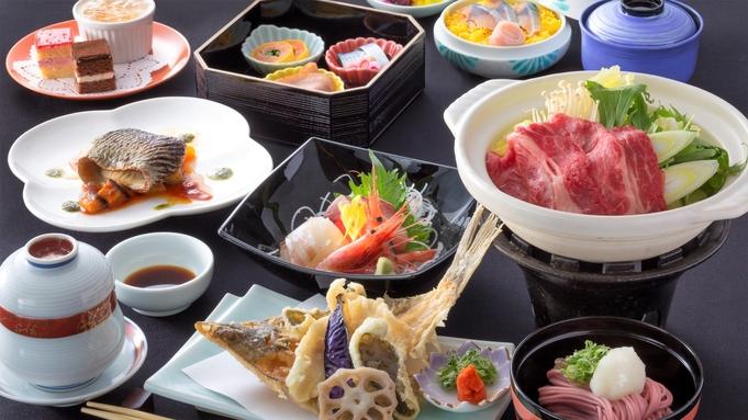 【彩海の詩〜さいかいのうた〜】若狭牛すきやき・お造り3種・カレイ・へしこ寿司!
