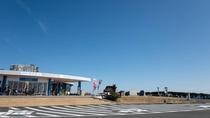 *鳥羽展望台:リアス海岸と水平線を望める絶景スポットです。