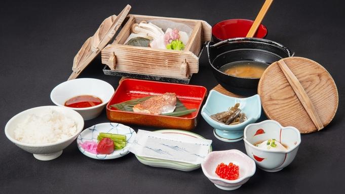 食べて【 福 ふ く プ ラ ン 】新潟県産和牛ステーキ付(1泊2食付)
