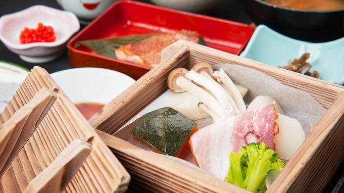 【-お得プラン-】「高龍神社」から徒歩3分の当館で運気UP★2食付プラン