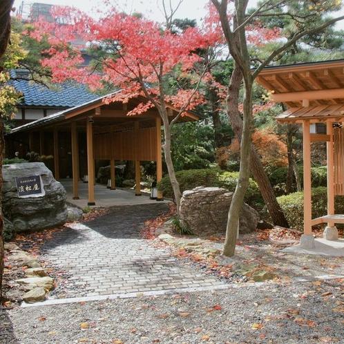 宿入り口(秋)
