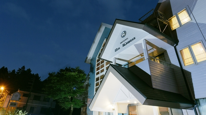 【箱根・ユネッサンパスポート一日券付】当館から車で10分!箱根で人気の『ユネッサン』2食付満喫プラン