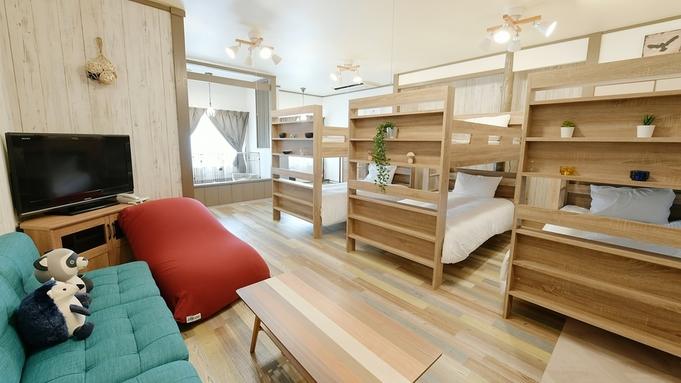 【ご家族、グループ歓迎☆】5名様以上の宿泊でお得♪箱根でワイワイ思い出作り【オールインクルーシブ付】