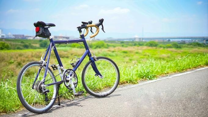 【サイクリング応援】自転車で箱根の旅を楽しもう♪お部屋に愛車持ち込みOK♪【オールインクルーシブ付】