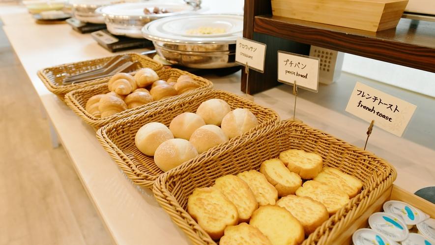 【朝食ブッフェ】朝からたくさん食べてほしいからパンの種類も豊富♪