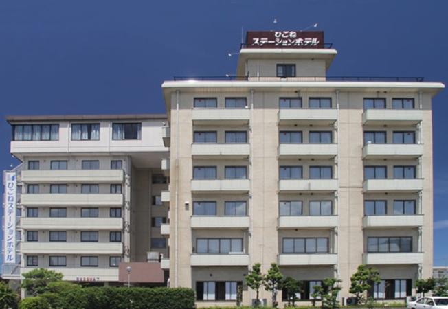 ひこねステーションホテル