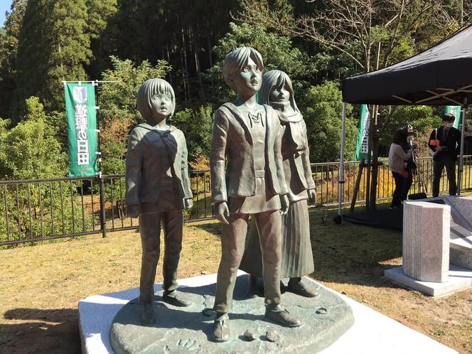大山ダムに「進撃の巨人」エレン・ミカサ・アルミン少年期の像が完成!