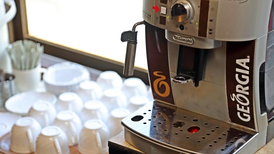 *【館内/ロビー】コーヒーと冷たいお水を無料サービスしております。