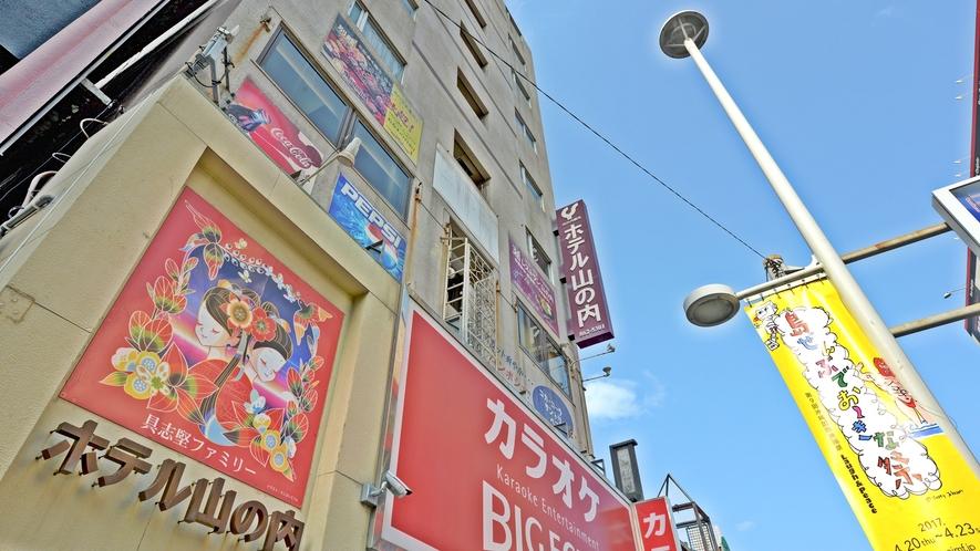*【ホテル外観】