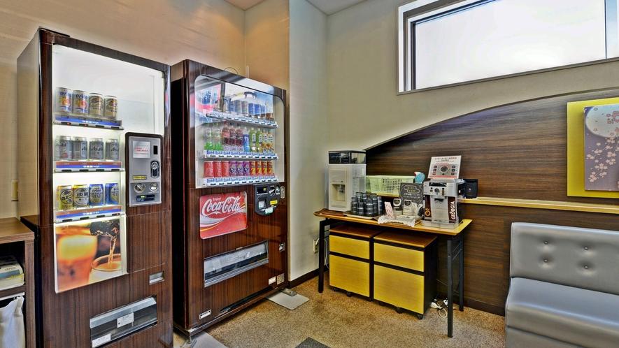 *【館内/ロビー】自動販売機にはジュース類のほかにアルコール類も!