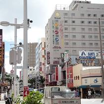 *外観/国際通りのど真ん中!周辺にはおみやげ物店もたくさんあります。