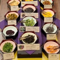 【朝食一例/だし茶漬け】薬味や付け合せが盛りだくさん!
