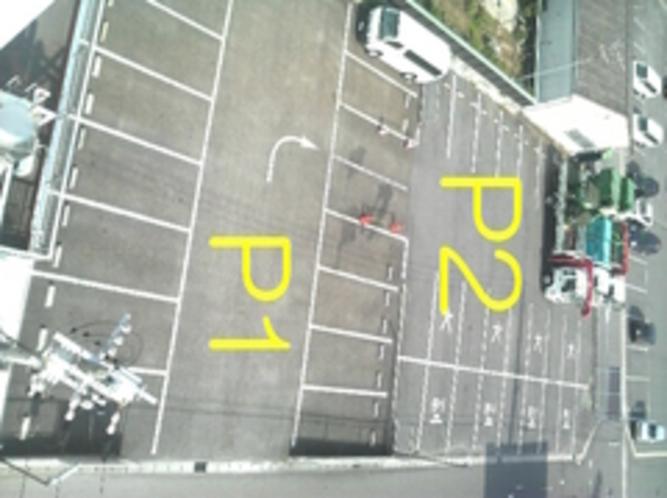駐車場上から