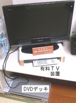 地デジ液晶TV
