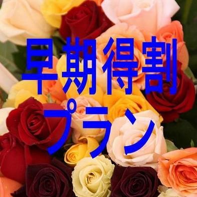 ◇【さき楽28 山陰旅のスペシャルプラン祭】☆うれしい♪1泊素泊まりプラン◇