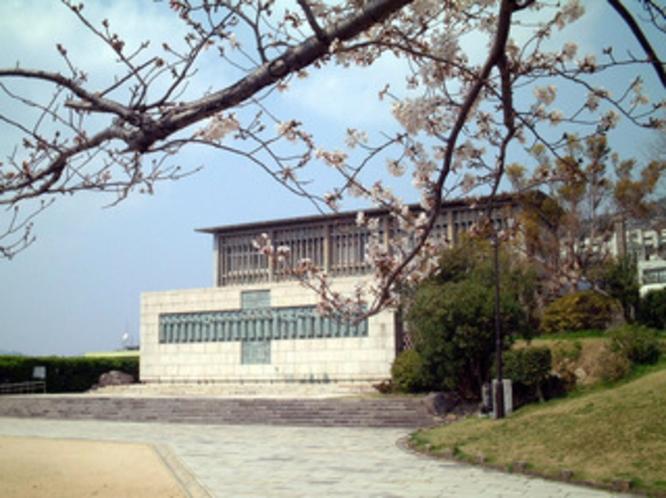 日本二十六聖人殉教地・西坂公園