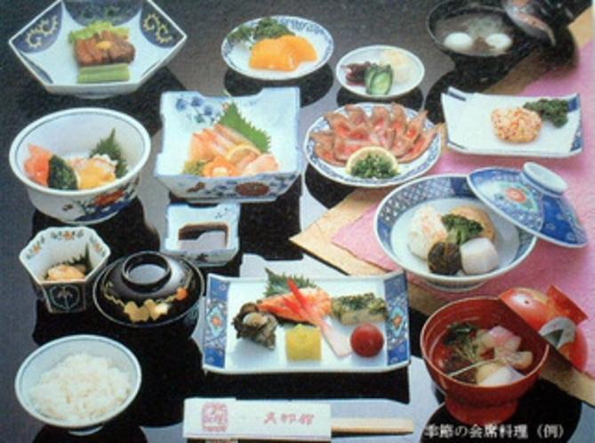 季節の和風会席料理(例)