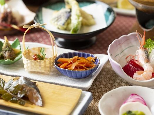 【夏秋旅セール】当館人気No.1♪無農薬自家栽培野菜を使用した季節の御膳
