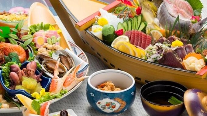 【秋冬旅セール】<2食付>土佐の郷土料理を楽しむ/2食付プラン