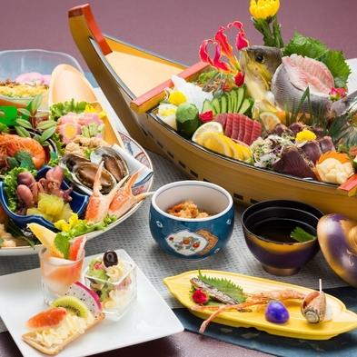 ◇2食付◇【お子様半額】3世代旅行にもおすすめ♪ファミリープラン