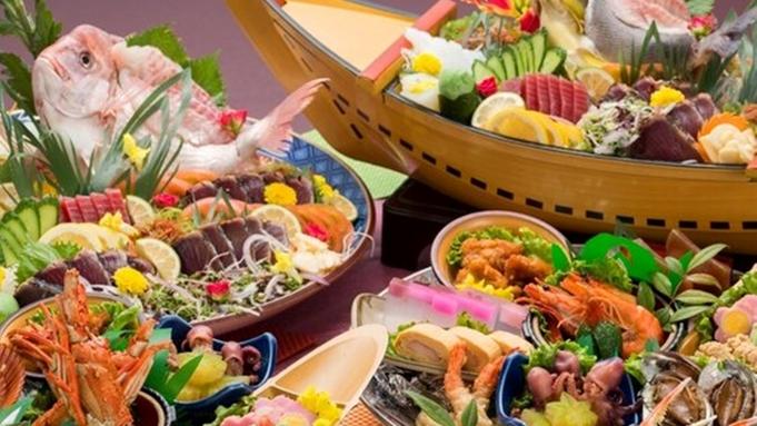 【高知県民限定】◇2食付◇夕食グレードアップとワンドリンクサービスの2大特典付!2食付プラン