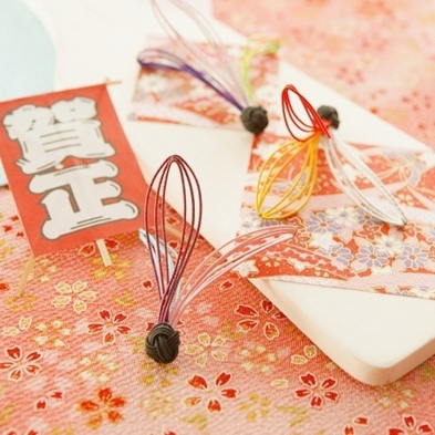 【12/29〜1/2】<2食付>ゆったりと過ごそう♪年末年始プラン【オンラインカード決済限定】